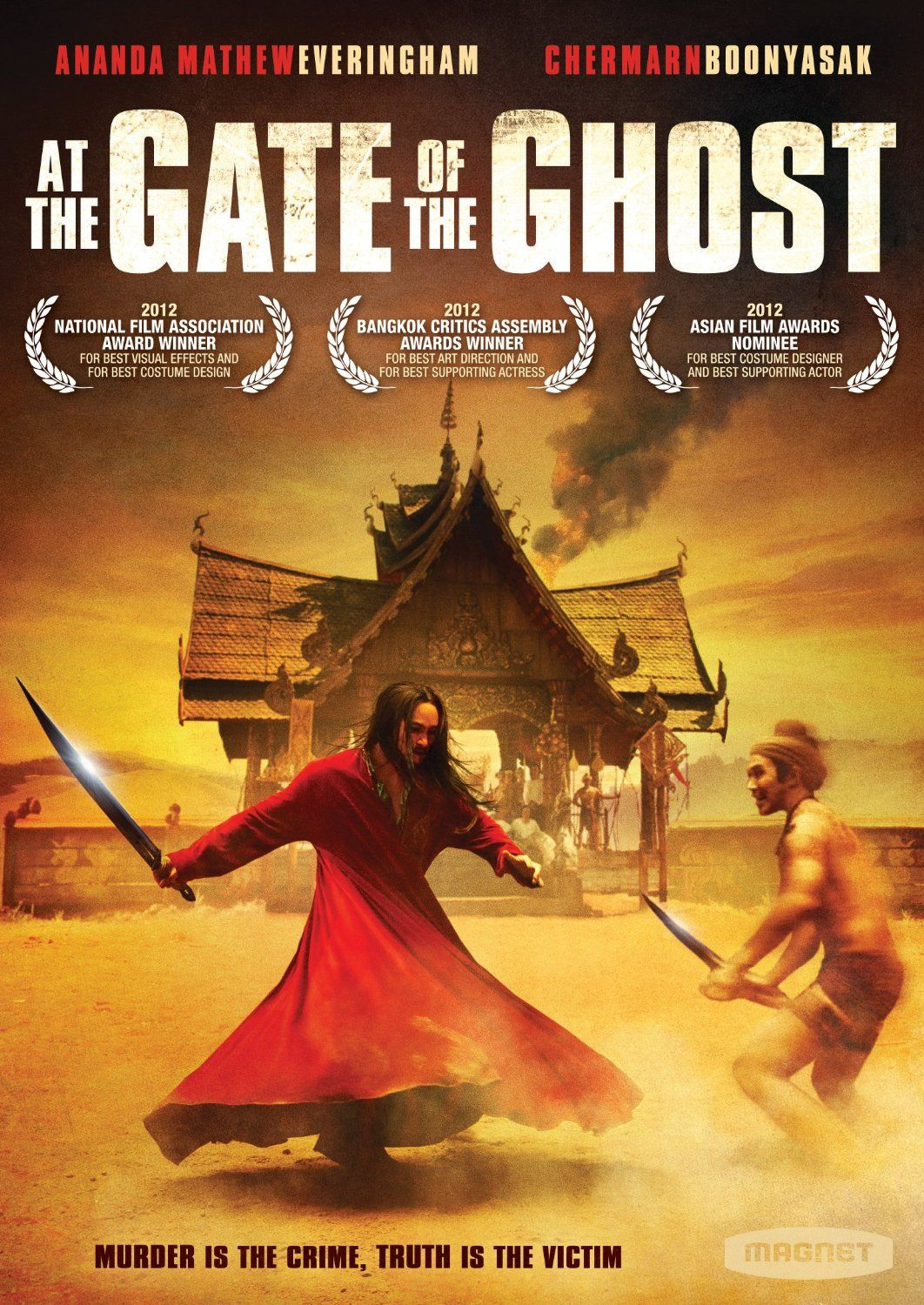 At the Gate of the Ghost, a Thai remake of Kurosawa's