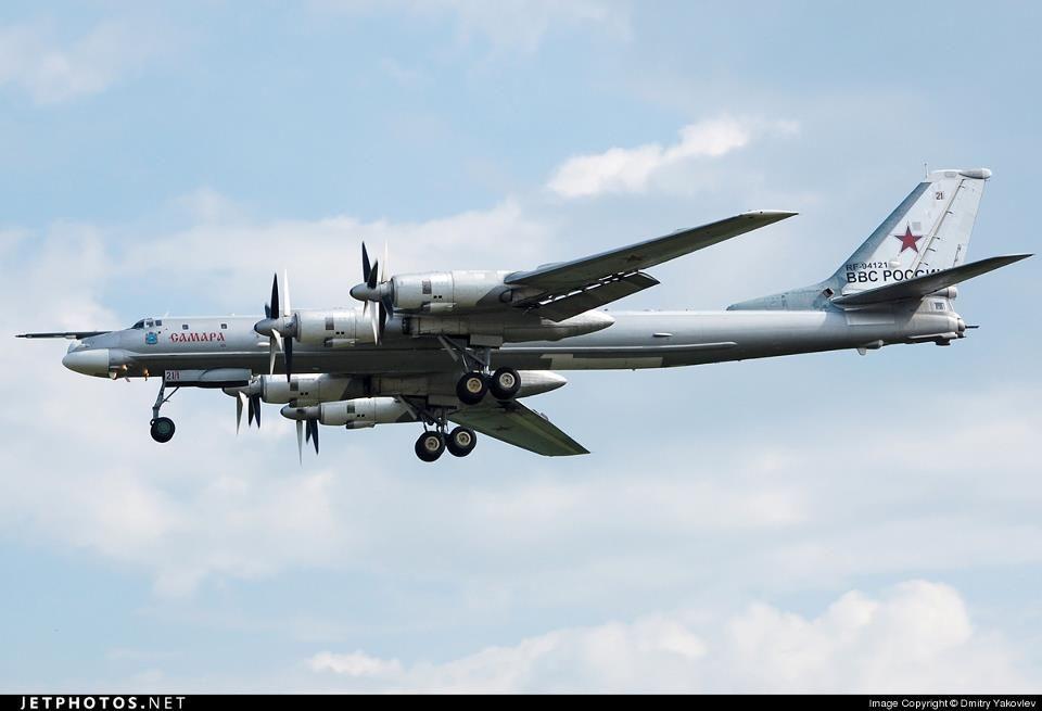 DIWINKALLVU-LU1UDP- AIRCRAFT RUSSIAN - TU -9SRTS - BOMBARDERO DE LARGO ALCANCE