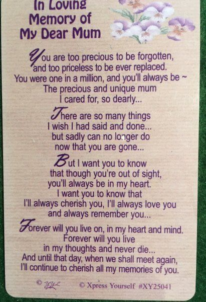 Funeral Poems For Mom From Daughter 6