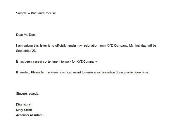 Two Weeks Notice Letter - If it isn\u0027t, you\u0027re taking notes to return