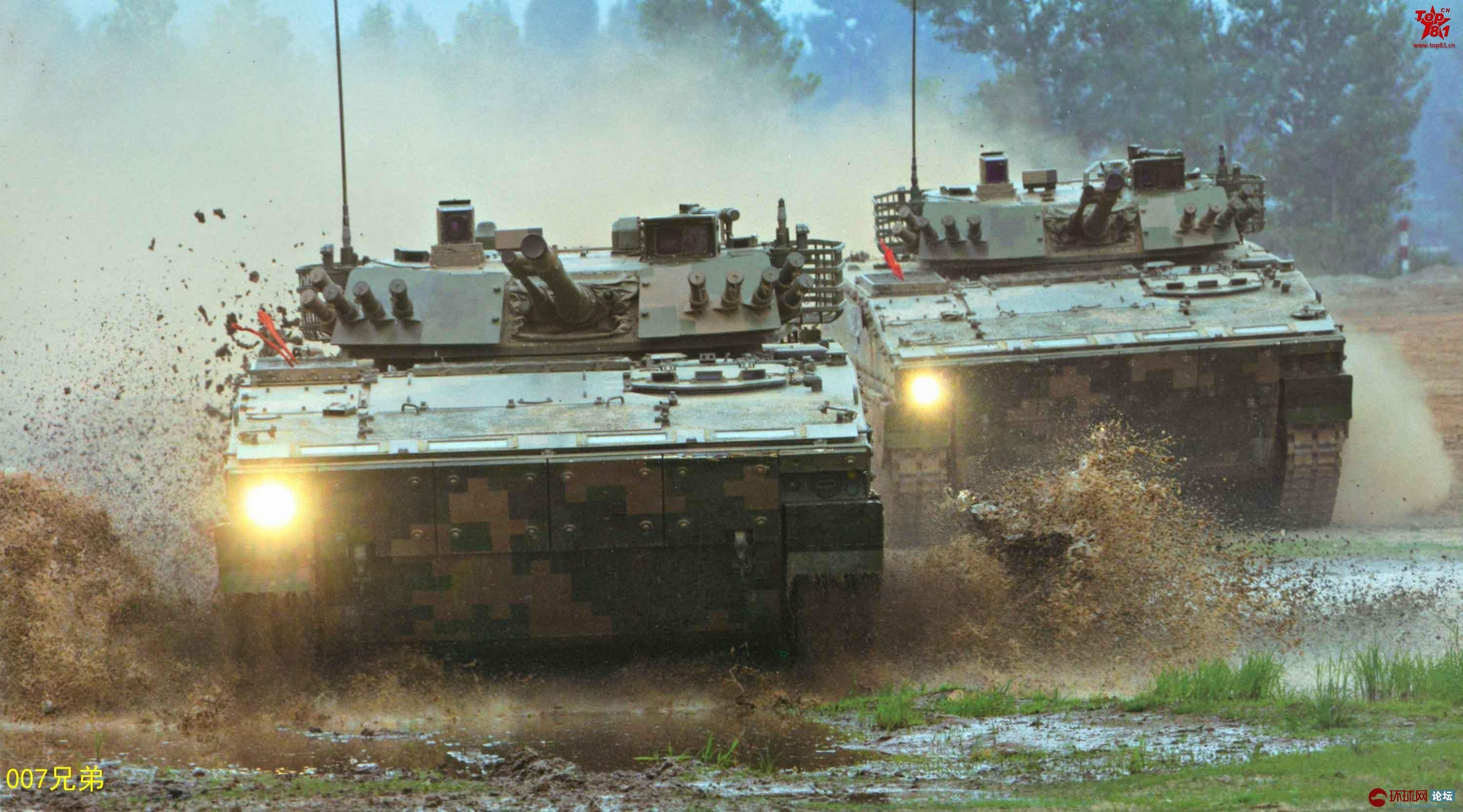 A pair of Chinese ZBD-04A infantry fighting vehicles ...