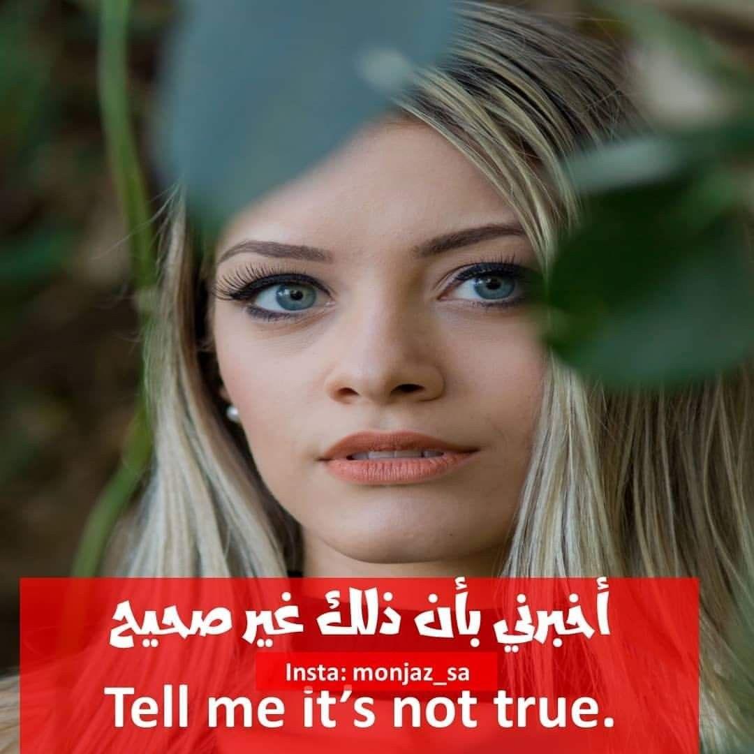 Arabic English Female Hormone Imbalance Hormone Imbalance Hormone Imbalance Treatment