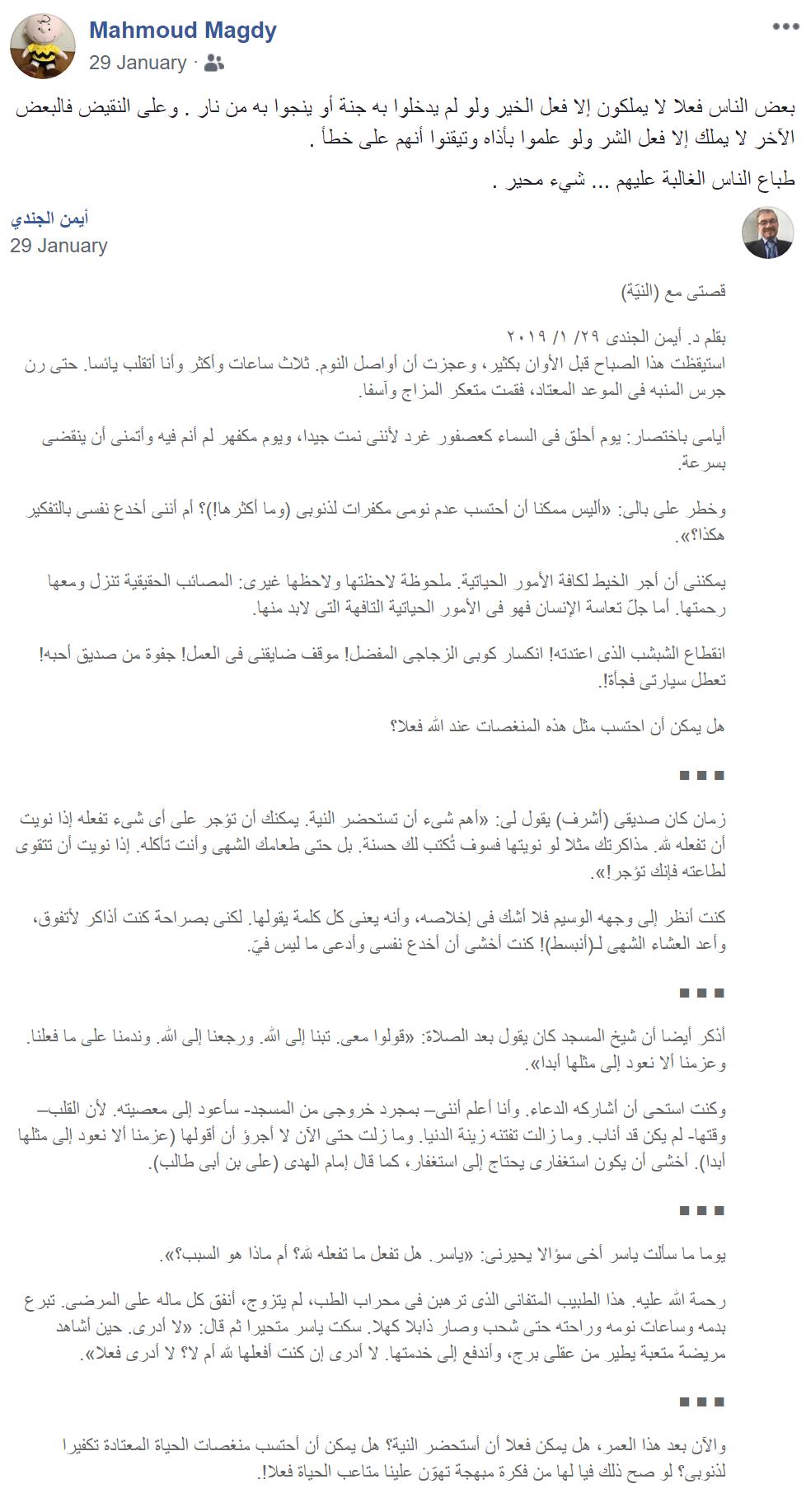 Pin By Mahmoud H Elshenawy On قراءات