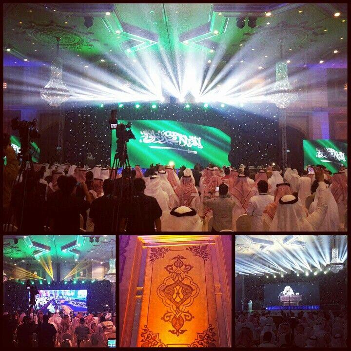 Jeddah Hilton هيلتون جدة Light Show Jeddah Scenic Views