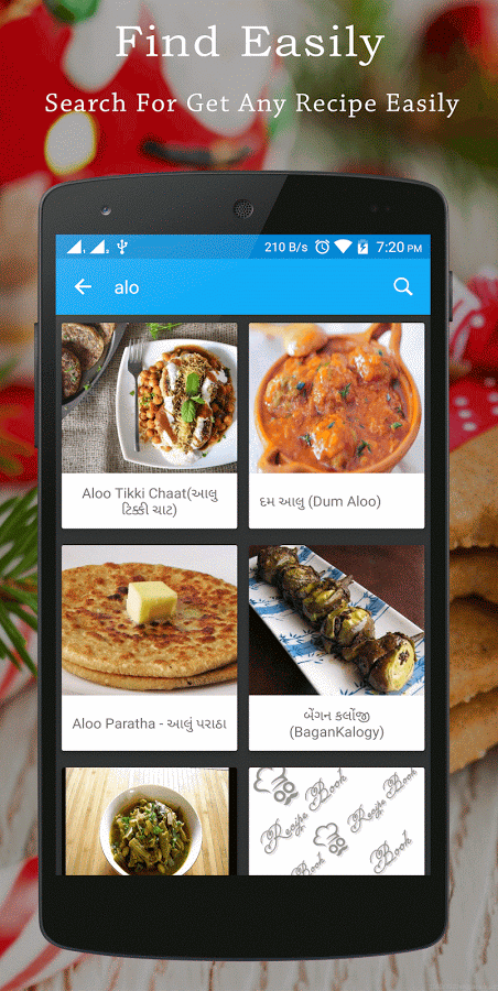 Pin by color9 infotech on gujarati recipes application pinterest gujarati recipe book apps on google play forumfinder Images