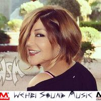 Samira Said  Shoufo Shoufo 2015-   سميرة سعيد - شوفوا شوفوا by WSM-33 on SoundCloud