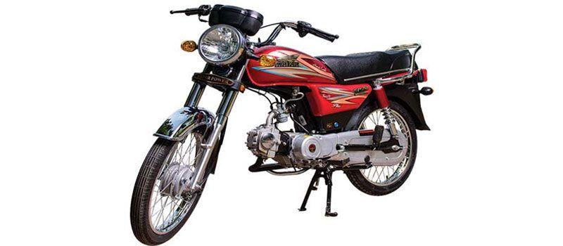 Super Power 70 Plus Bike 2019 Price In Pakistan Specs
