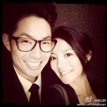 ady an and vanness wu relationship quiz