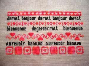 "CRéAdeS - Collection bord de mer : ""frises bretonnantes"""