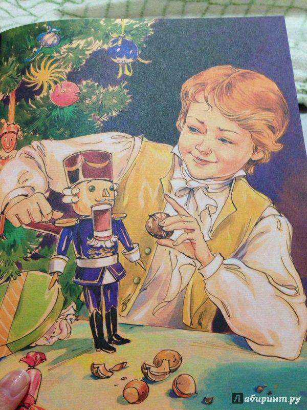 Иллюстрация 33 из 50 для Щелкунчик и Мышиный король ...