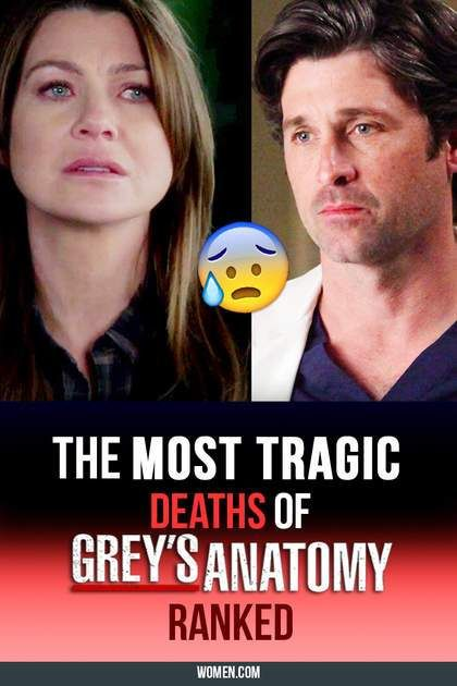 The Most Tragic Deaths of Grey\'s Anatomy Ranked