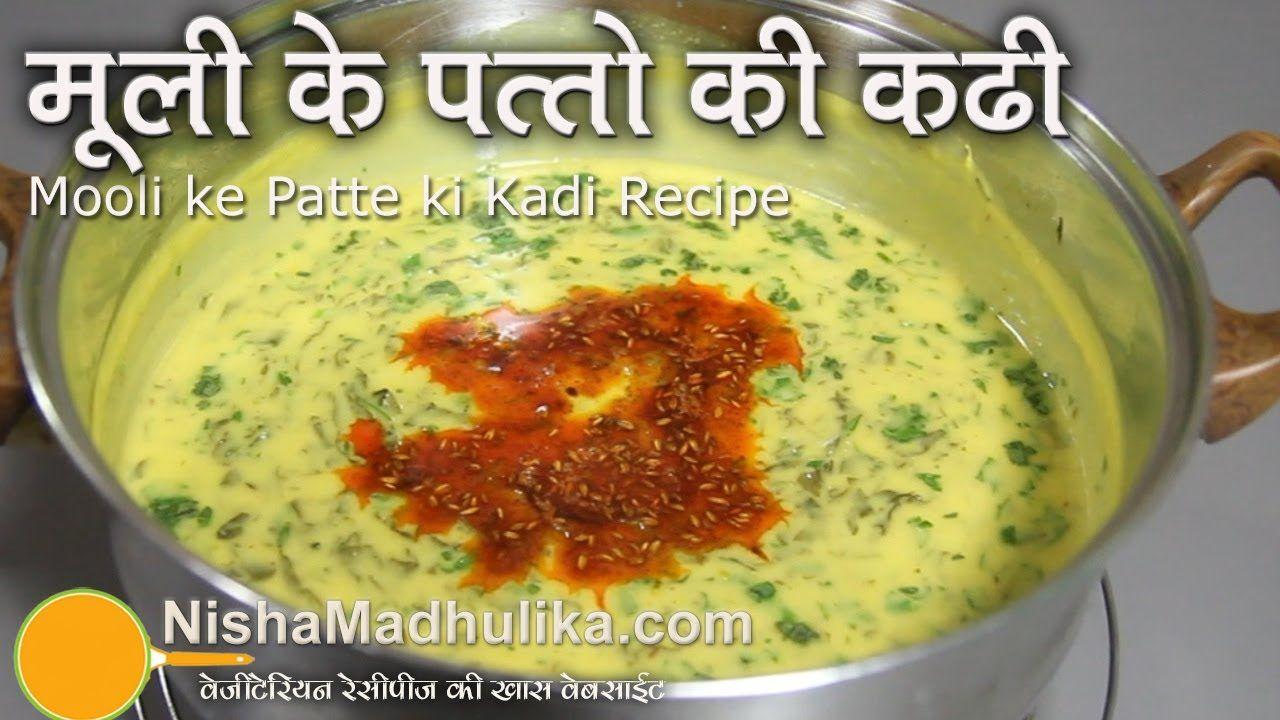 recipe: chicken curry recipe nisha madhulika [18]