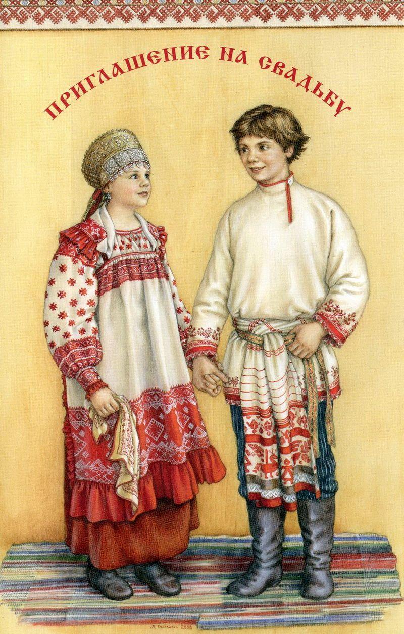Открытки народного костюма