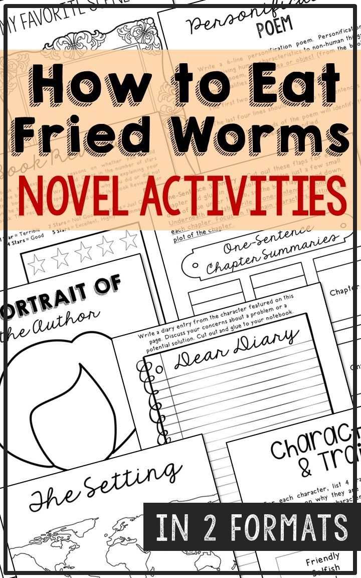 thomas rockwell how to eat fried worms