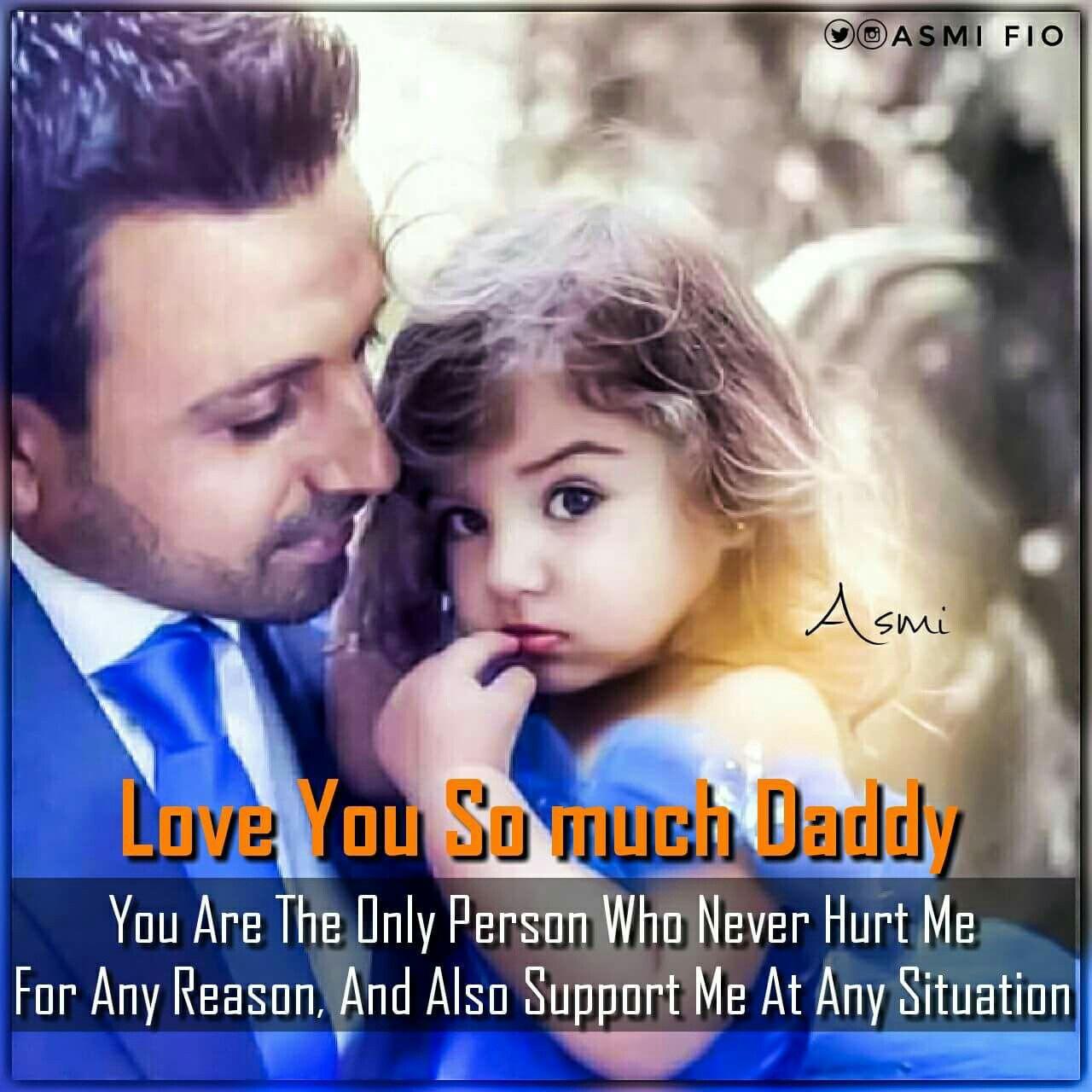 Miss U Dad Images With Es In Tamil