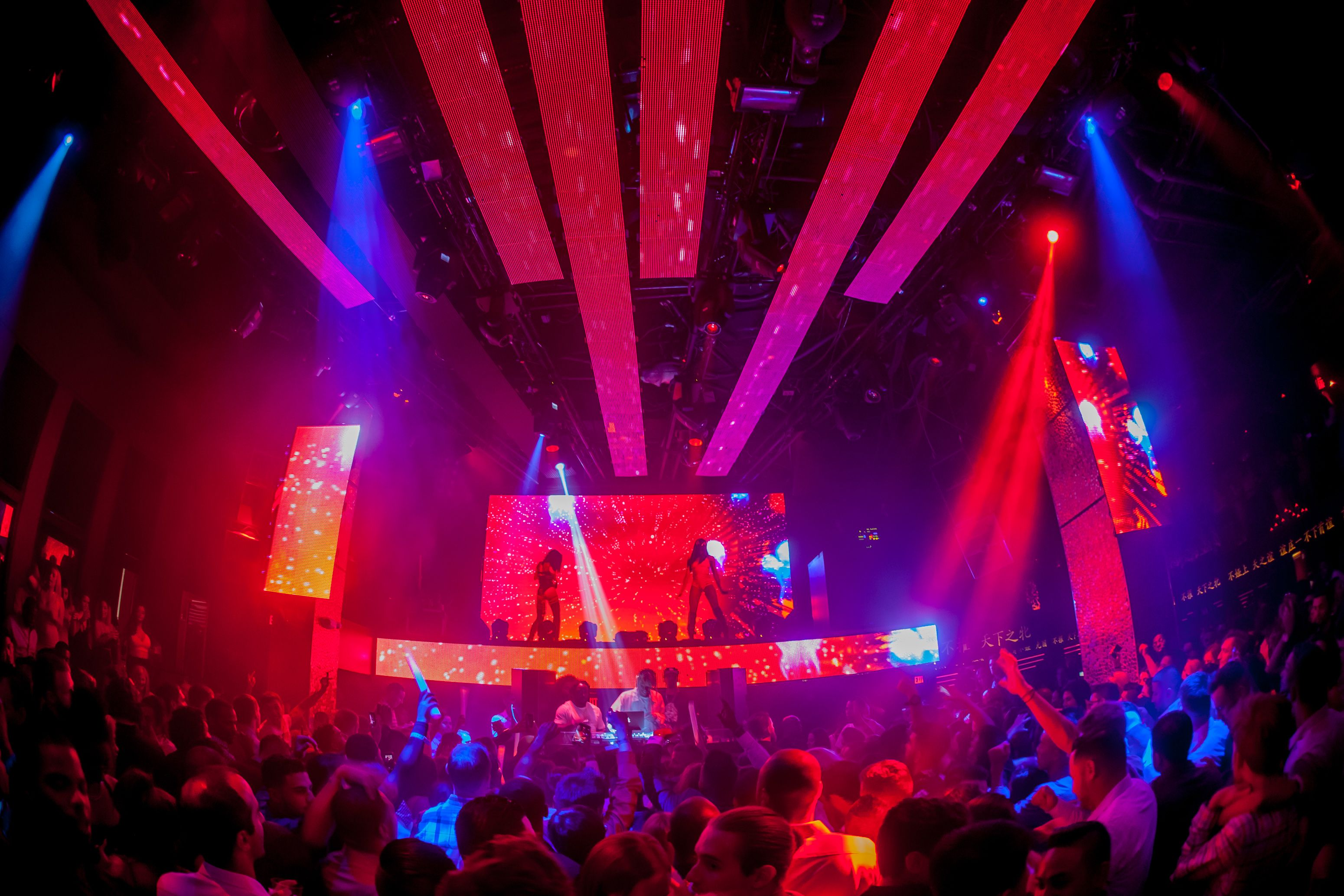 The Best Nightclubs in Las Vegas