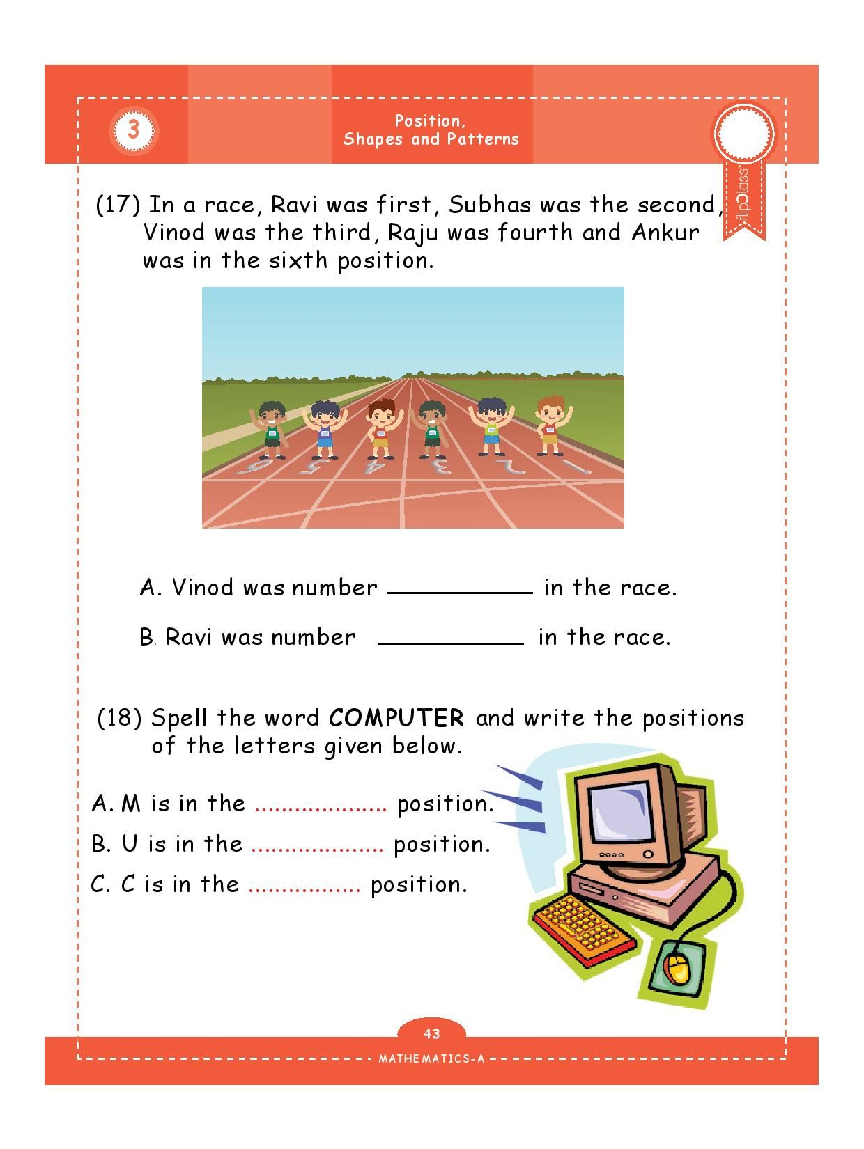 Worksheets for Grade-1: flipClass Genius Kids: These ...