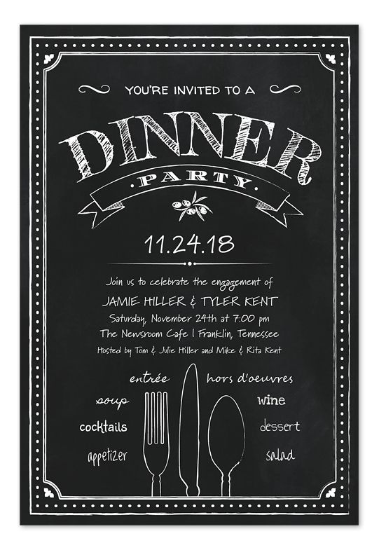 Chalkboard Dinner Party Party Invitations by Invitation – Dinner Party Invitation Templates