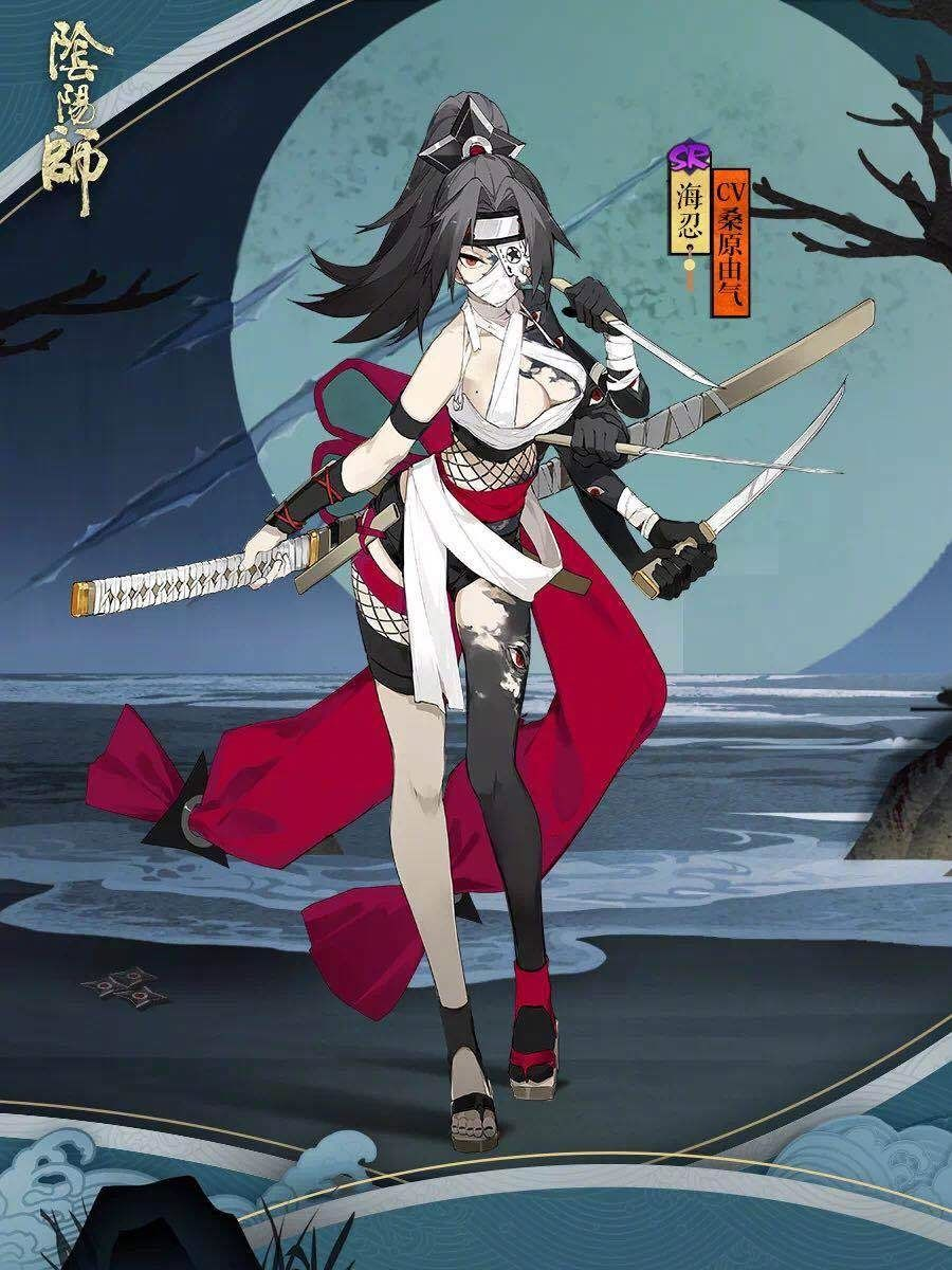 Pin By Lam On Fantasy Warriors Japanese Characters Character Art Character Design