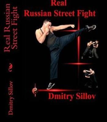 Real Russian Street Fight Pdf Street Fights Fight Bruce Lee Training