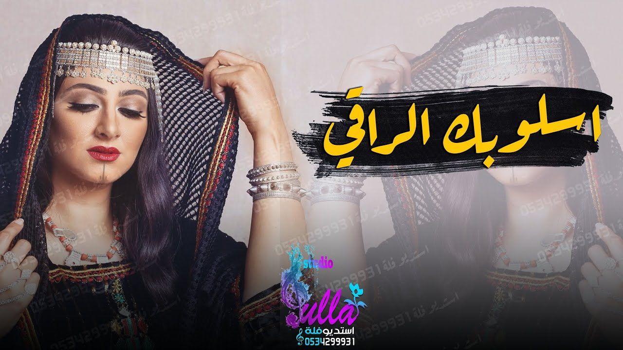 شيلات رقص جديد 2020 اسلوبك الراقي مدح الام مع العيال اجمل شيلة باسم ام احمد Crown Jewelry Fashion Crown