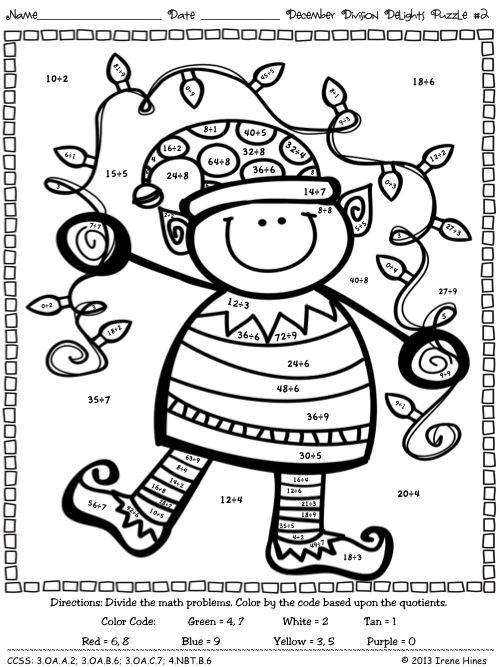 Christmas Math Activities December Division De Lights Color By The Code Christmas Math Activities Christmas Math Math Coloring