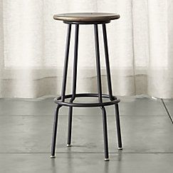 30 Scholar Backless Bar Stool Crate Barrel 129 Bar Stools