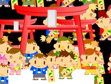 11月(秋):七五三(かわいい子供達)、無料イラスト・・・ちょっとした印刷に使える大きいサイズ|フリー素材|素材のプチッチ