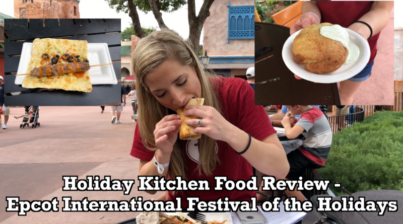 Review of five dishes from the Epcot International