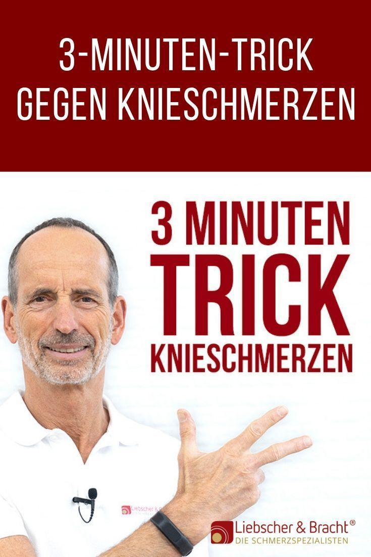 The 3-minute trick for knee pain -  Just three minutes a day for a healthy knee! Today we are going to show you two exercises that actu - #3Minute #Exercise #Knee #meditation #minute #Pain #StudioWorkouts #trick #YogaPoses