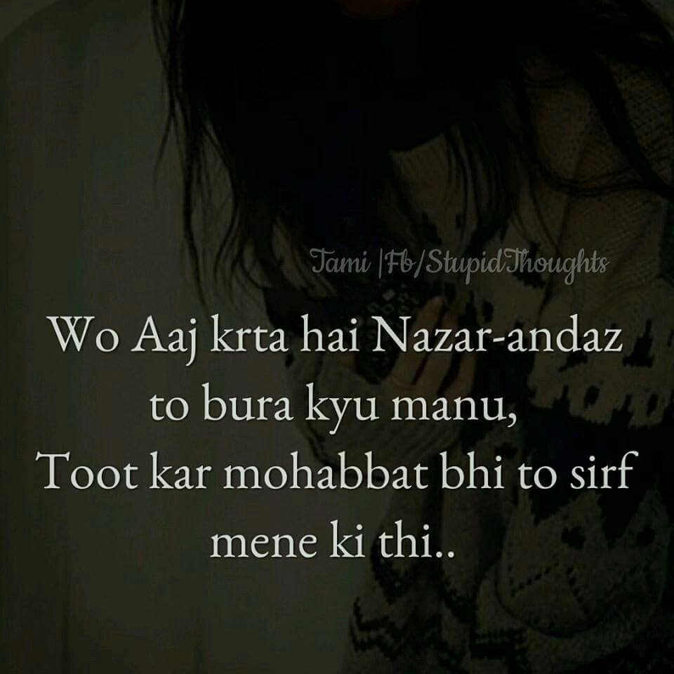 Best Ignore Quotes In Hindi: Yaar Wid Me Pronblem I Feel This And Whe Feel S The Same