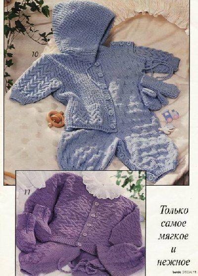 Комплект для новорожденного вязание схема и описание 204