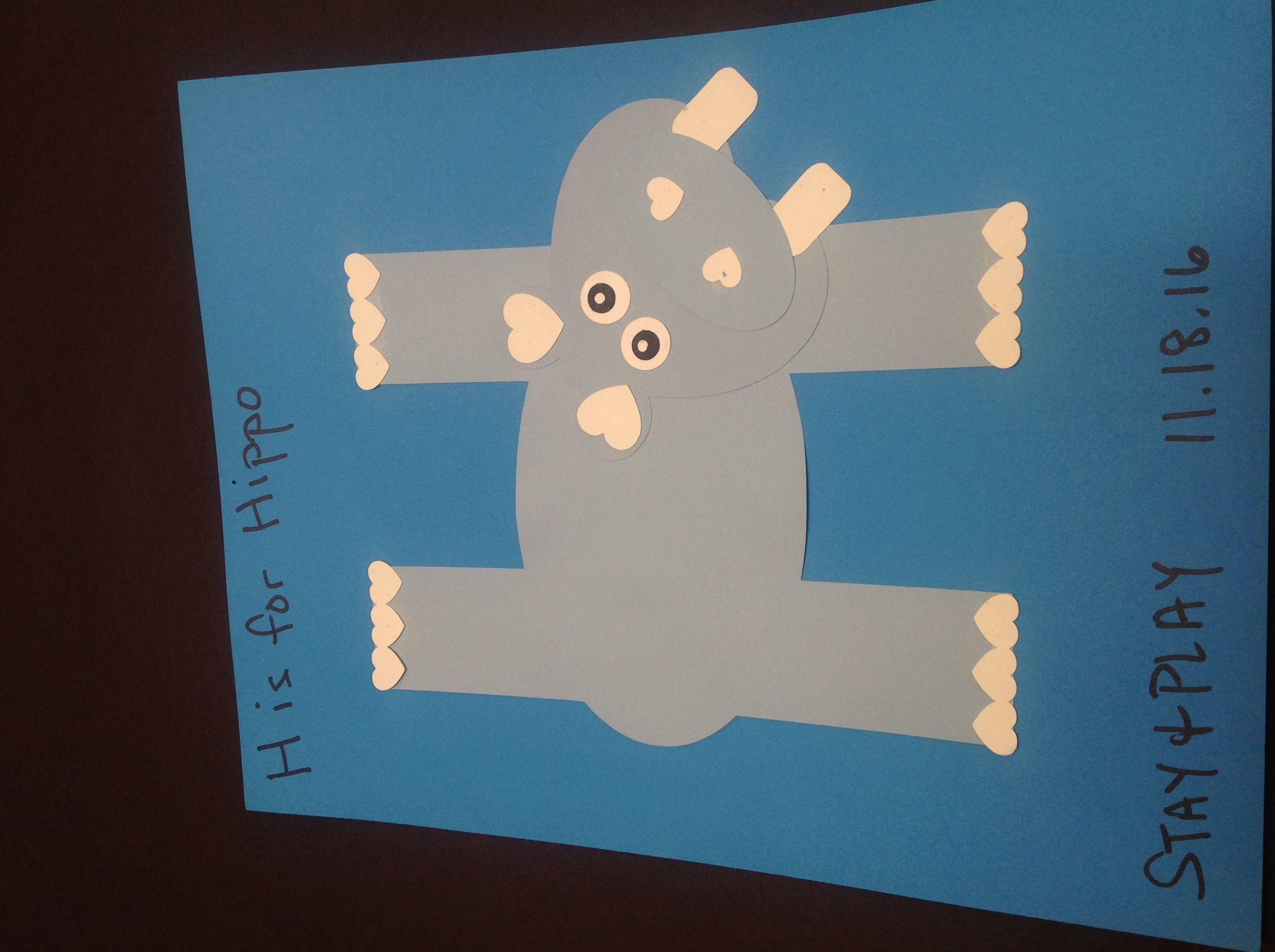 H Is For Hippopotamus
