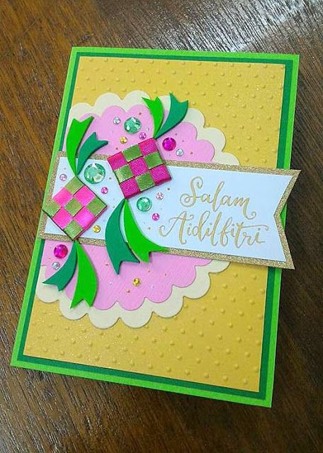 Azlina Abdul Salam Aidilfitri Pop Up Card Pop Up Cards Greeting Card Design Eid Cards