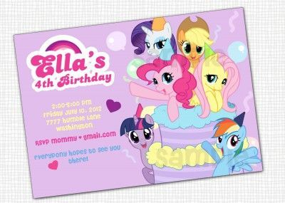 Free printable my little pony birthday party invitations zoes free printable my little pony birthday party invitations filmwisefo Images