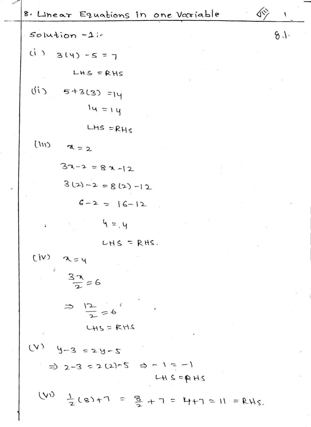 Class 7 Rd Sharma Solutions Maths Chapter 8 Linear