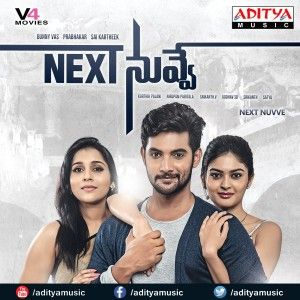 2016 telugu movie audio songs download