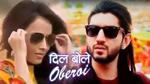 Http Www Fatook Com Dil Bole Oberoi 16 March 2017 Full Episode Star Plus Hd Today Episode Mens Sunglasses Square Sunglasses Men