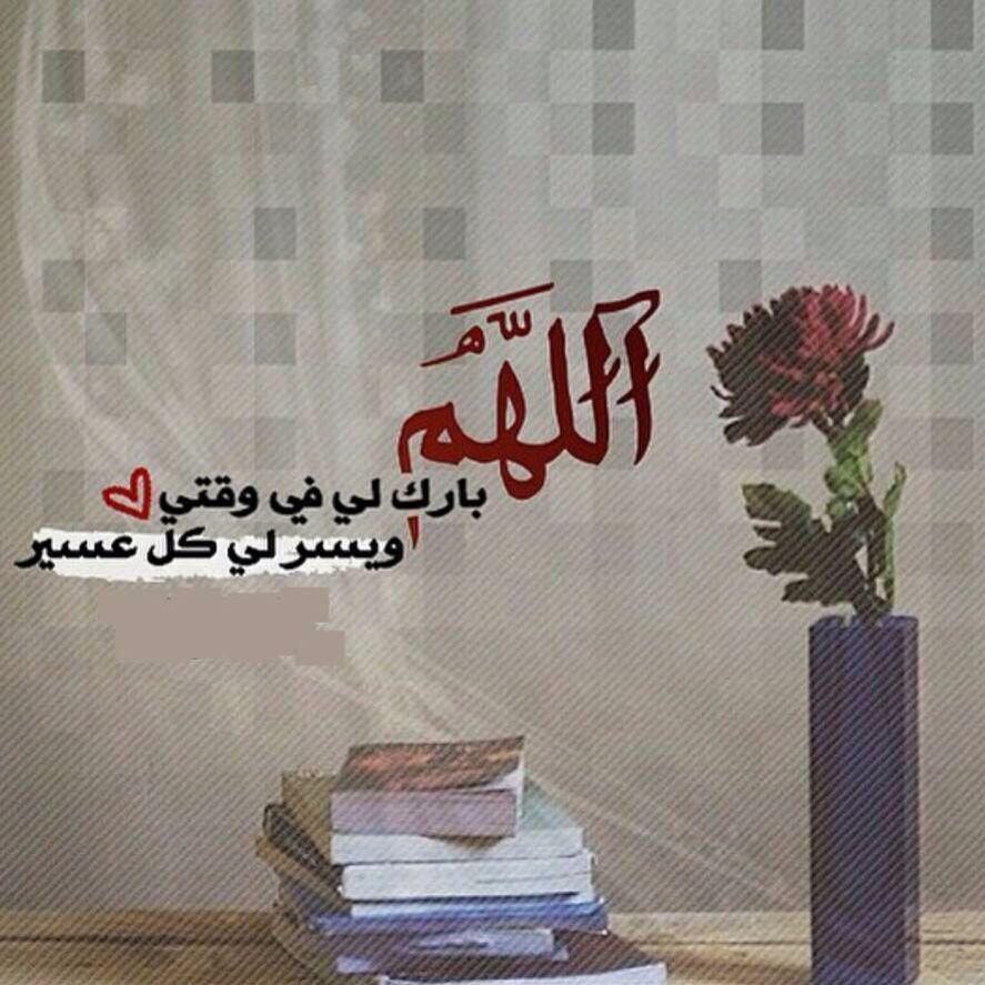 يـــــارب توفيقك Home Decor Decals Words Islam
