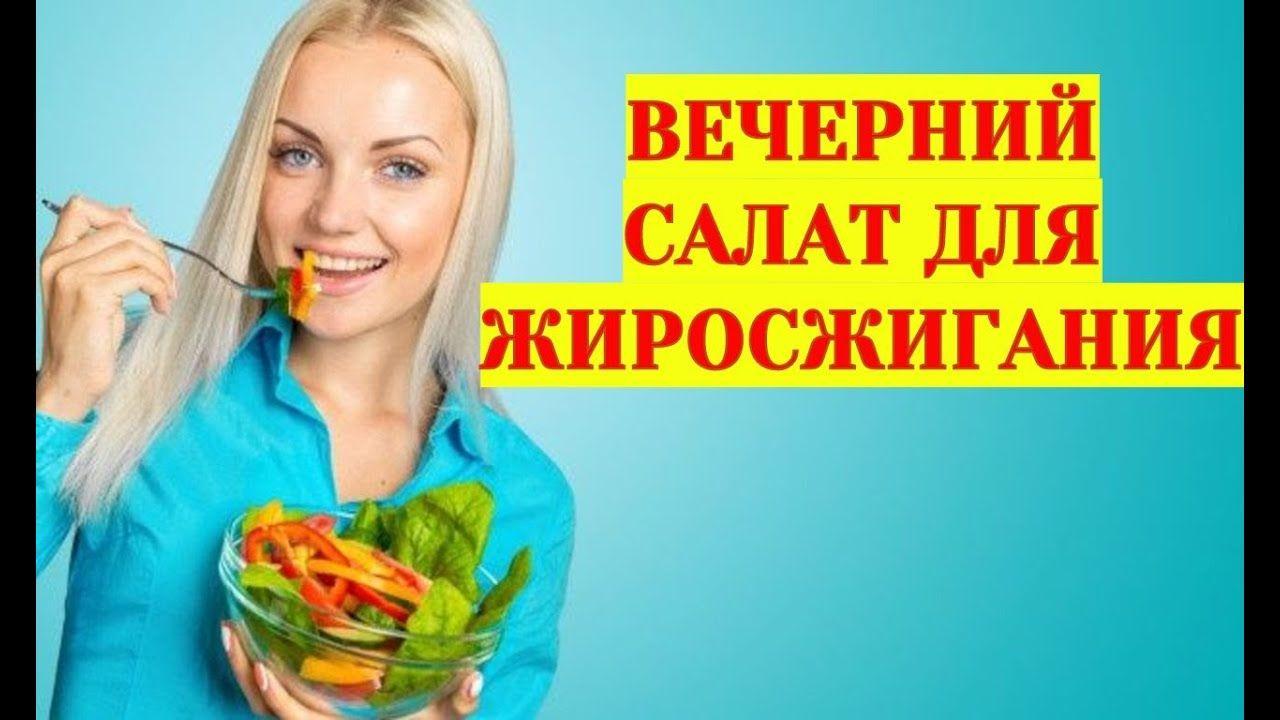 можно ли похудеть на капустном салате
