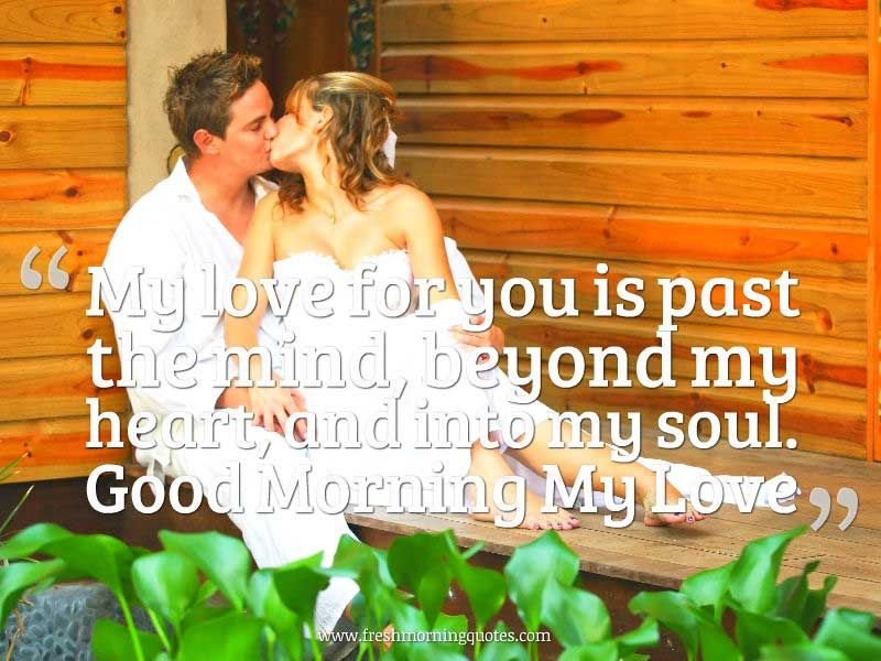 The Good Morning Love Quotes For Him Is The Best Romantic Good Morning Quotes For Your Husba Morning Love Quotes Good Morning Love Romantic Good Morning Quotes