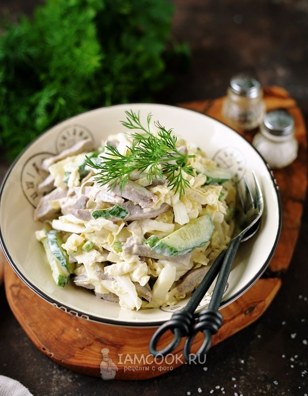 Салат из свиного языка с огурцом и зеленью   Рецепт (с ...