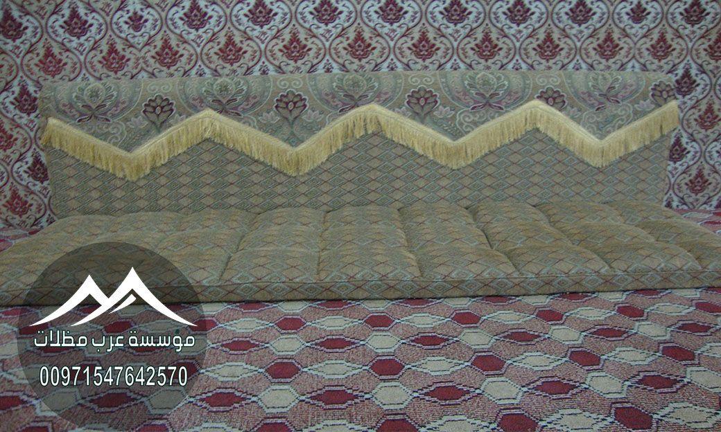 مؤسسة عرب مظلات Home Decor Decor Valance Curtains
