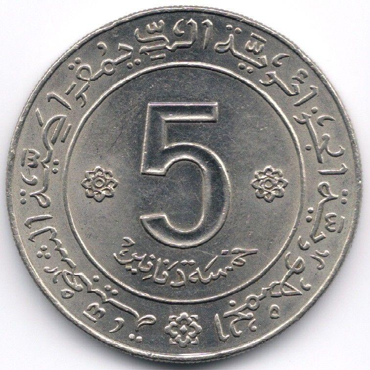Algeria 5 Dinars 1972 (Dolphin) Veiling in de Algerije,Afrika,Munten,Munten & Banknota's Categorie op eBid België