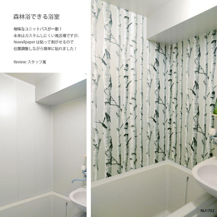 楽天市場 壁紙 のり付き 壁紙 シール レンガ柄 はがせる 防水