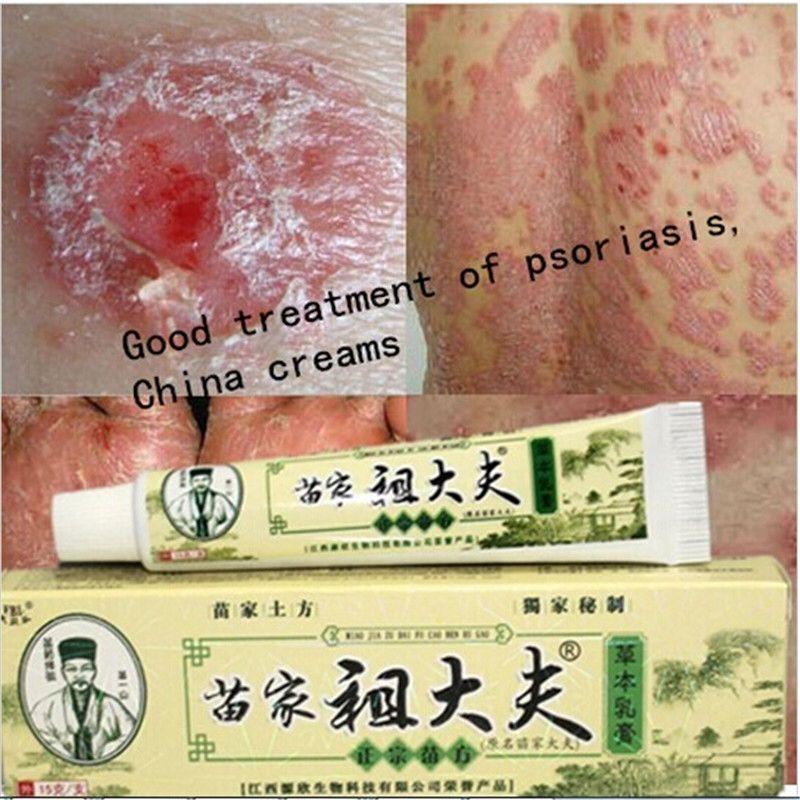 2016 Псориаз, дерматит и экзема, зуд псориаз кожных заболеваний, китай кремы псориаз кремы 15 г