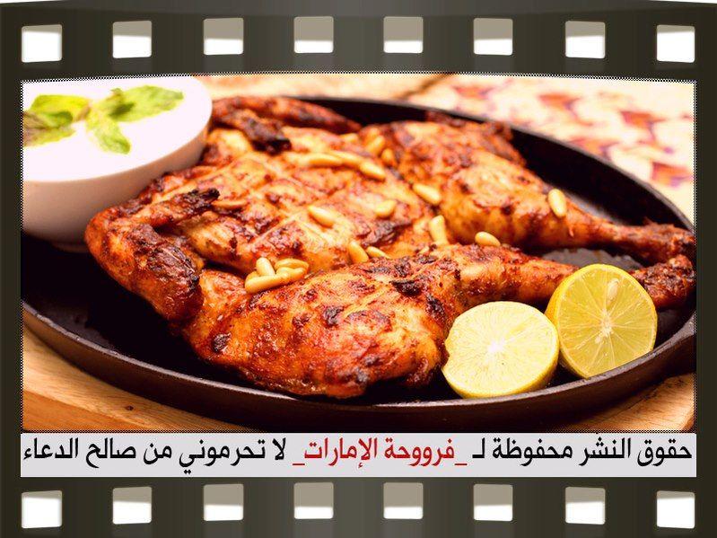 دجاج مشوي بالفرن من فروحه الامارات شهيه طيبه Recipes Cooking Food