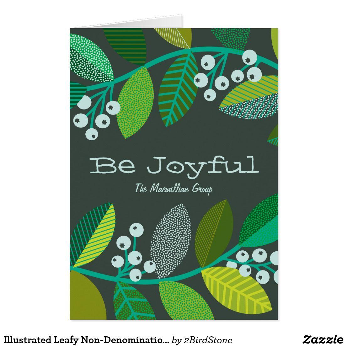 Illustrated Leafy Non Denominational Holiday Card Happy Holidays