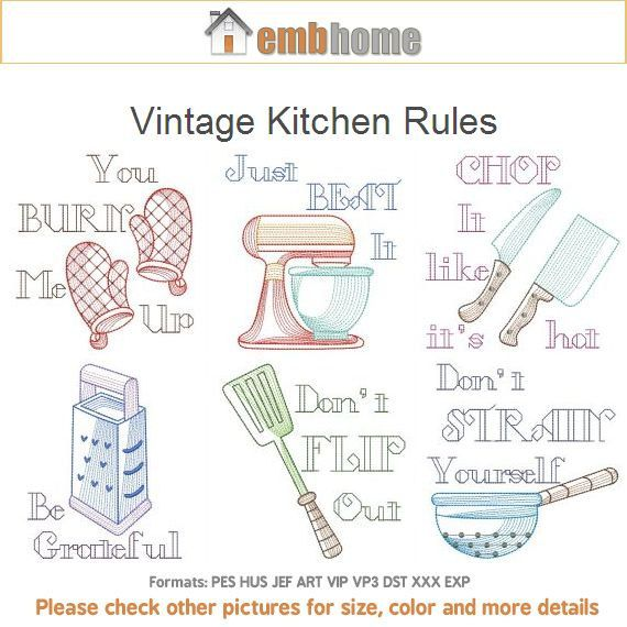 Vintage Kitchen Rules Machine Embroidery Designs Pack Instant Download 4x4 5x5 hoop 10 designs APE2277 #kitchenrules