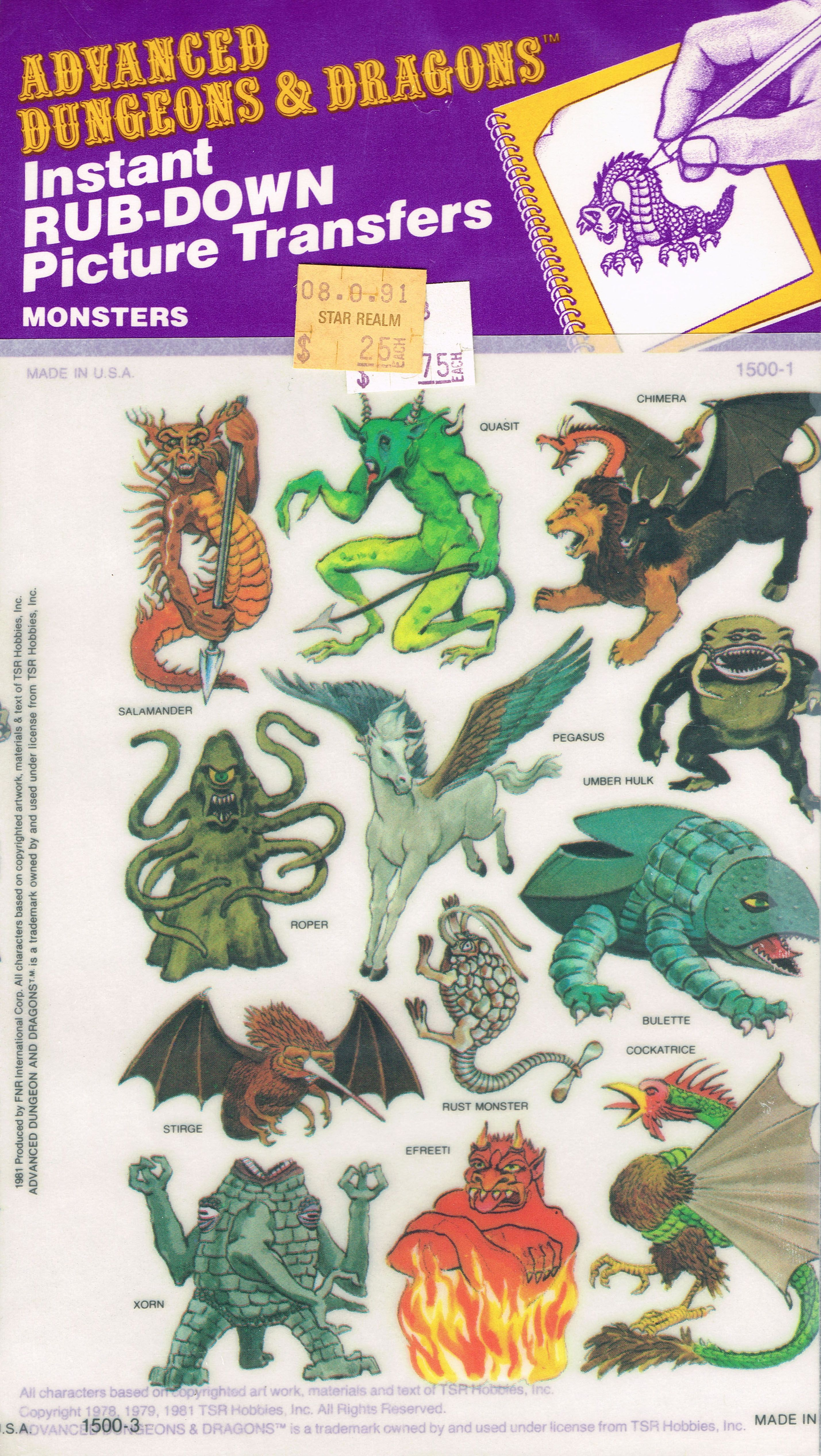 MONSTER BRAINS: Advanced Dungeons And Dragons Picture Transfers, 1981